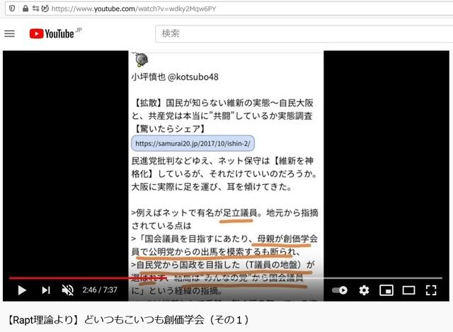 R_Soukagakkai_happen_and_disguise_corona_pandemic_35.jpg