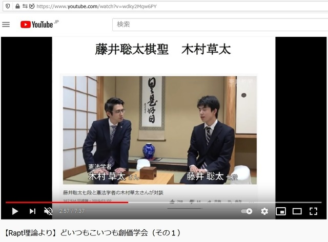 R_Soukagakkai_happen_and_disguise_corona_pandemic_36.jpg