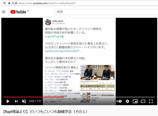 R_Soukagakkai_happen_and_disguise_corona_pandemic_37.jpg