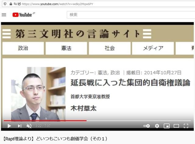R_Soukagakkai_happen_and_disguise_corona_pandemic_39.jpg