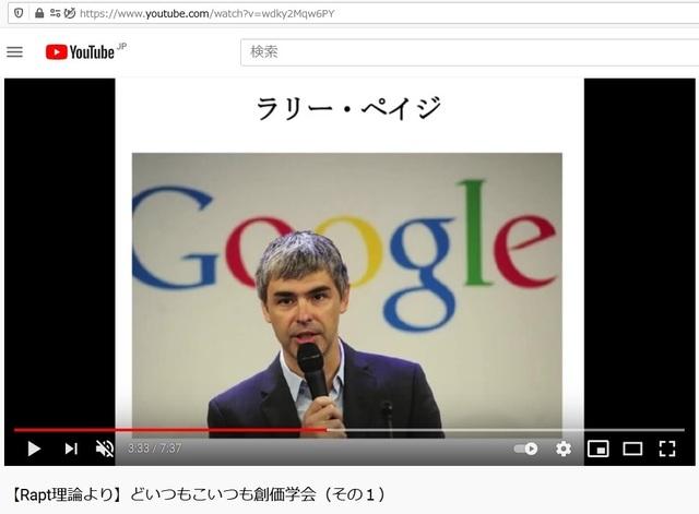 R_Soukagakkai_happen_and_disguise_corona_pandemic_40.jpg