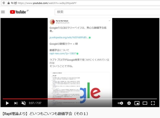 R_Soukagakkai_happen_and_disguise_corona_pandemic_41.jpg