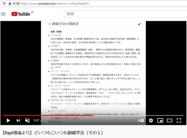 R_Soukagakkai_happen_and_disguise_corona_pandemic_42.jpg