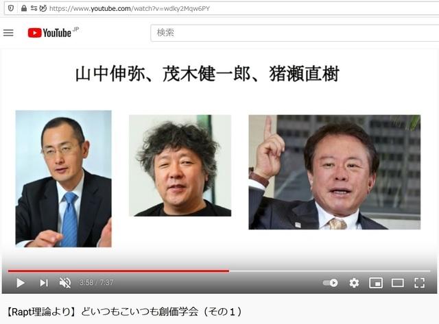 R_Soukagakkai_happen_and_disguise_corona_pandemic_43.jpg
