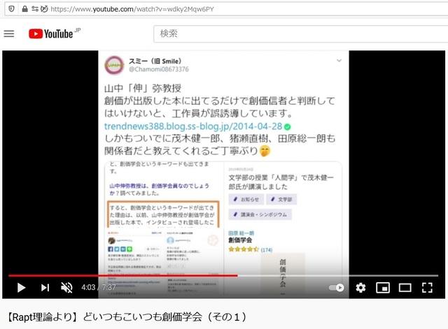 R_Soukagakkai_happen_and_disguise_corona_pandemic_44.jpg