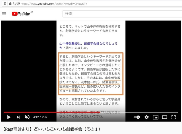 R_Soukagakkai_happen_and_disguise_corona_pandemic_45.jpg