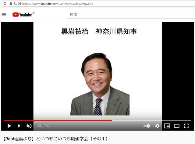 R_Soukagakkai_happen_and_disguise_corona_pandemic_46.jpg