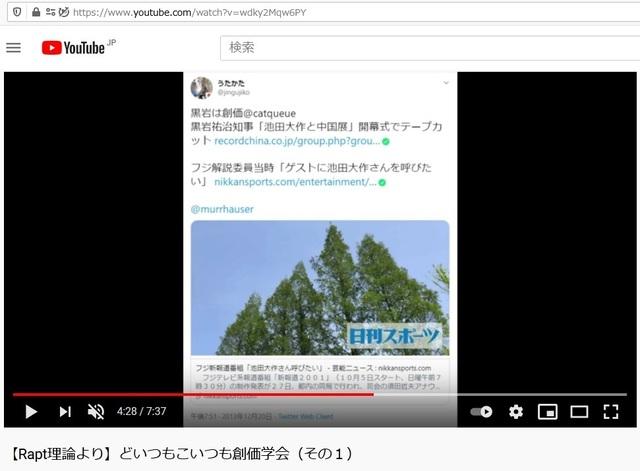 R_Soukagakkai_happen_and_disguise_corona_pandemic_47.jpg