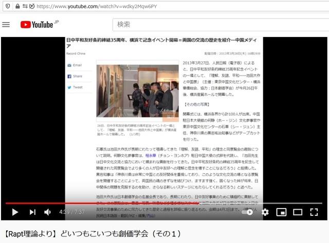 R_Soukagakkai_happen_and_disguise_corona_pandemic_48.jpg