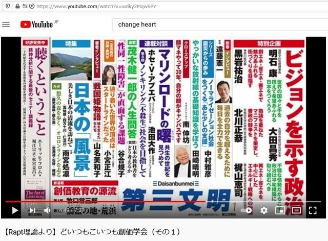 R_Soukagakkai_happen_and_disguise_corona_pandemic_49.jpg