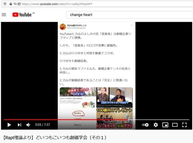 R_Soukagakkai_happen_and_disguise_corona_pandemic_51.jpg