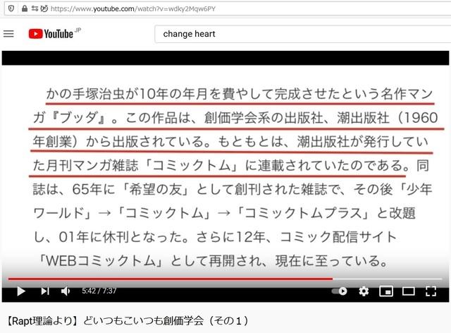 R_Soukagakkai_happen_and_disguise_corona_pandemic_55.jpg