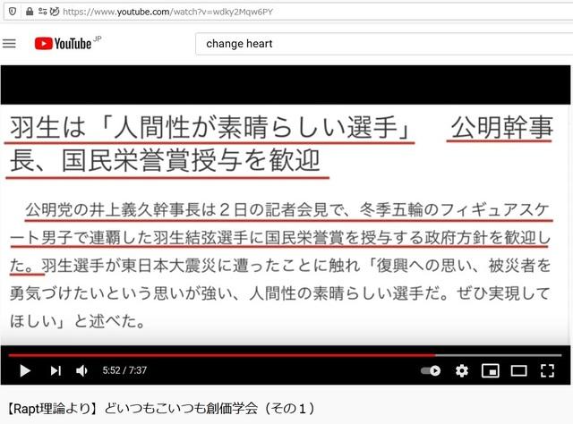 R_Soukagakkai_happen_and_disguise_corona_pandemic_56.jpg