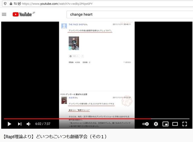 R_Soukagakkai_happen_and_disguise_corona_pandemic_57.jpg