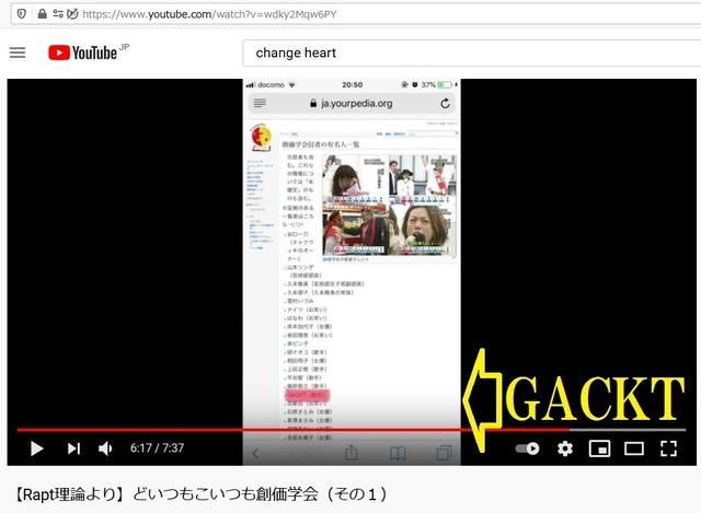 R_Soukagakkai_happen_and_disguise_corona_pandemic_58.jpg