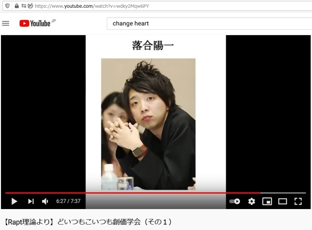 R_Soukagakkai_happen_and_disguise_corona_pandemic_59.jpg