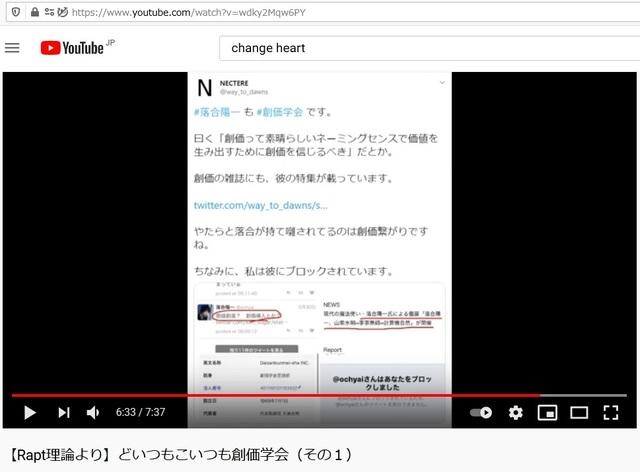 R_Soukagakkai_happen_and_disguise_corona_pandemic_60.jpg