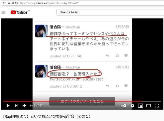 R_Soukagakkai_happen_and_disguise_corona_pandemic_61.jpg