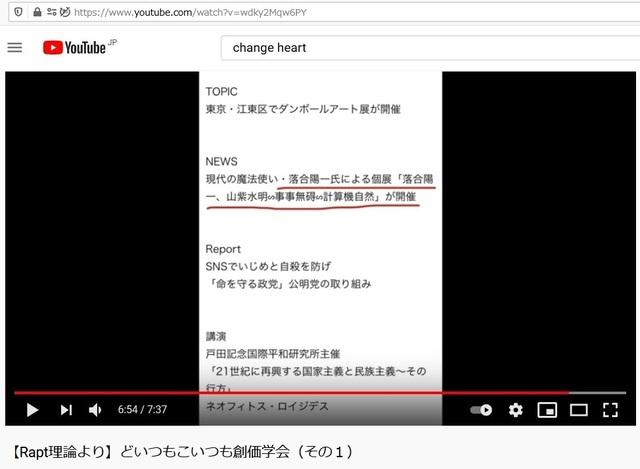 R_Soukagakkai_happen_and_disguise_corona_pandemic_62.jpg