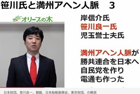 Ryoichi_Sasagawa_19.jpg