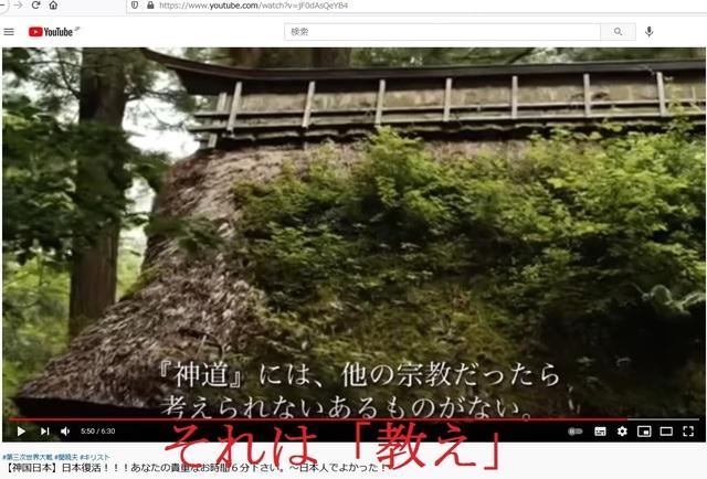 Shindo_has_no_teach_20.jpg