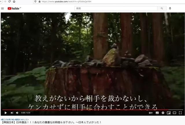 Shindo_has_no_teach_21.jpg