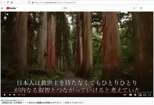 Shindo_has_no_teach_22.jpg