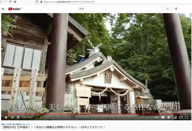 Shindo_has_no_teach_25.jpg