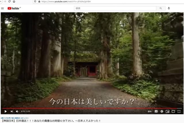 Shindo_has_no_teach_26.jpg