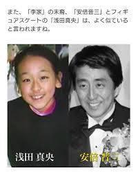 Shinzo_hug_his_doughter_Mao_Asada_Figia_skater_24.jpg
