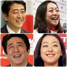 Shinzo_hug_his_doughter_Mao_Asada_Figia_skater_25.jpg