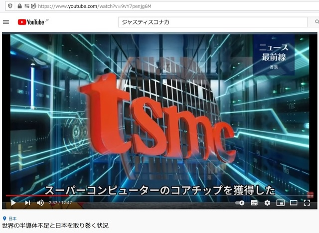 Sold_lazer_chips_to_TSMC_of_Chinese_military_by_Korean_hijacking_Japan_62.jpg