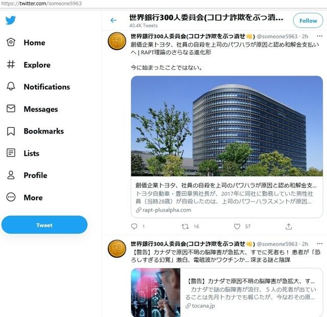 Souka_industry_Toyota_20.jpg