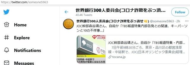 Souka_industry_Toyota_21.jpg