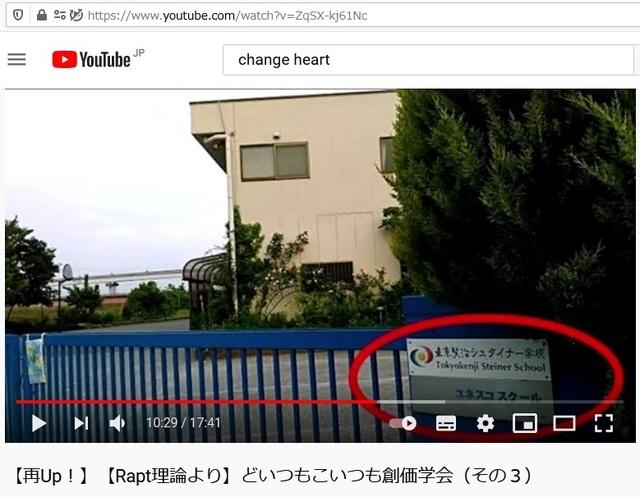 Soukagakkai_happen_and_disguise_corona_pandemic_100.jpg