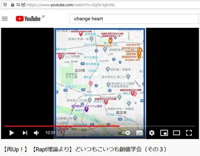 Soukagakkai_happen_and_disguise_corona_pandemic_101.jpg