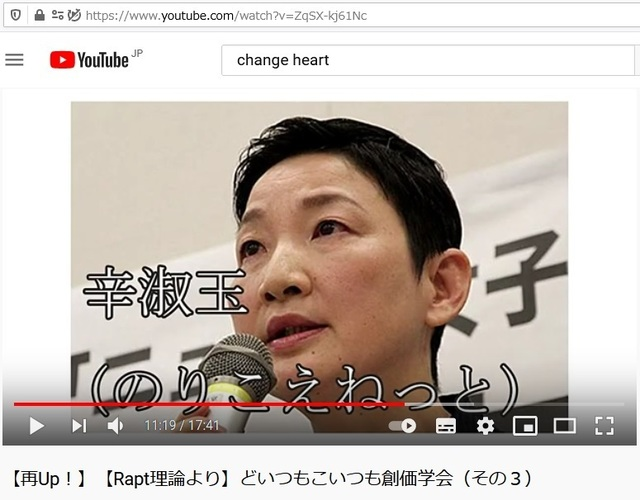 Soukagakkai_happen_and_disguise_corona_pandemic_105.jpg