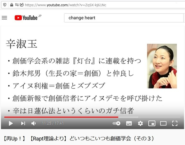 Soukagakkai_happen_and_disguise_corona_pandemic_106.jpg