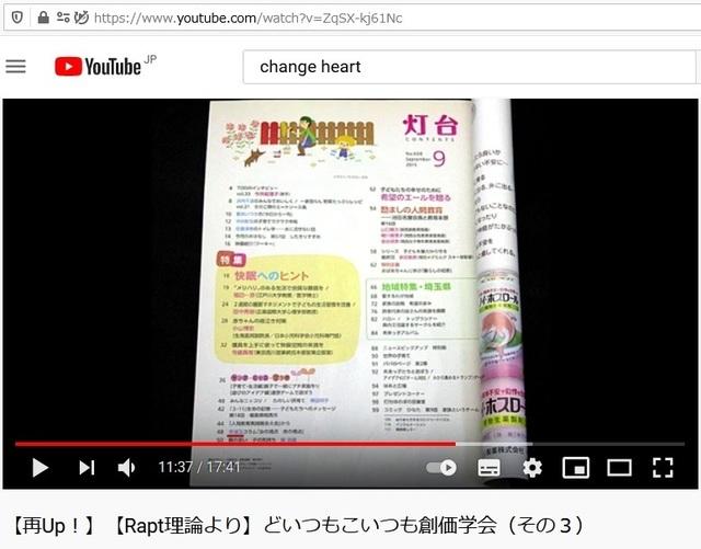Soukagakkai_happen_and_disguise_corona_pandemic_107.jpg