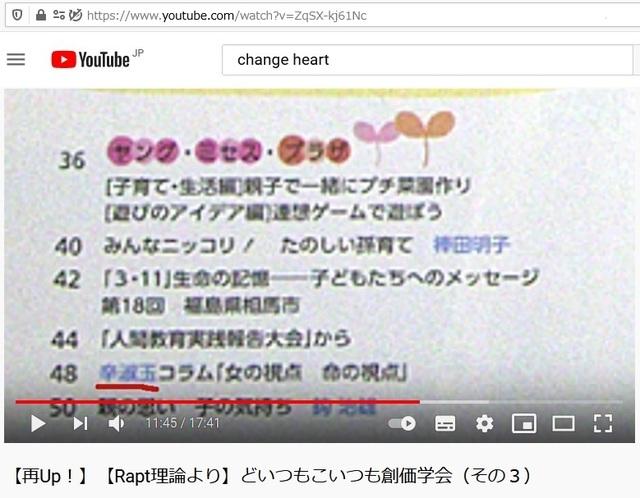 Soukagakkai_happen_and_disguise_corona_pandemic_108.jpg