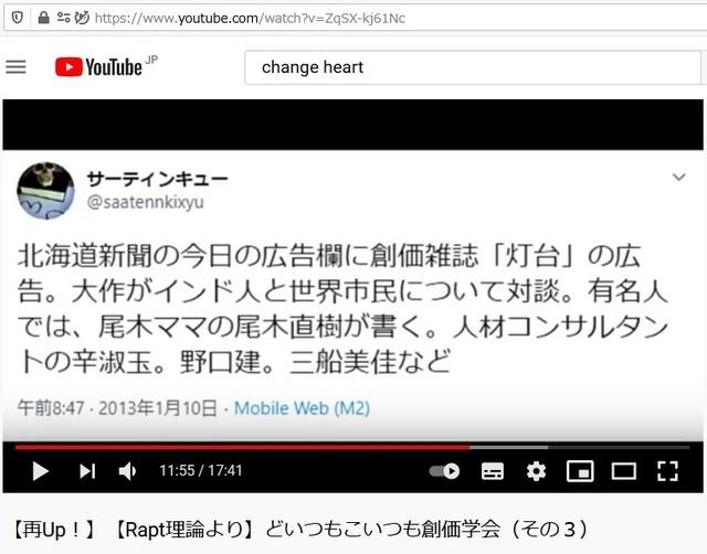 Soukagakkai_happen_and_disguise_corona_pandemic_109.jpg
