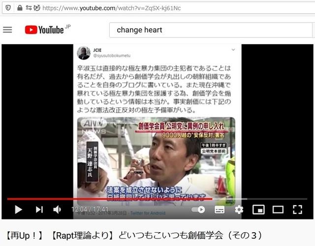Soukagakkai_happen_and_disguise_corona_pandemic_110.jpg
