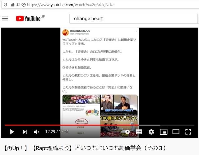 Soukagakkai_happen_and_disguise_corona_pandemic_112.jpg