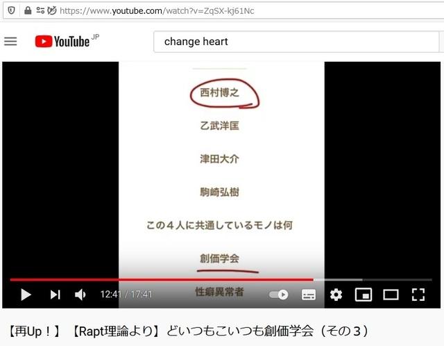 Soukagakkai_happen_and_disguise_corona_pandemic_113.jpg