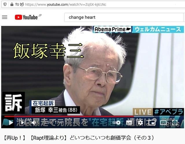 Soukagakkai_happen_and_disguise_corona_pandemic_115.jpg