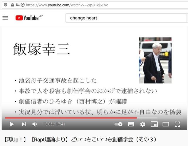 Soukagakkai_happen_and_disguise_corona_pandemic_116.jpg