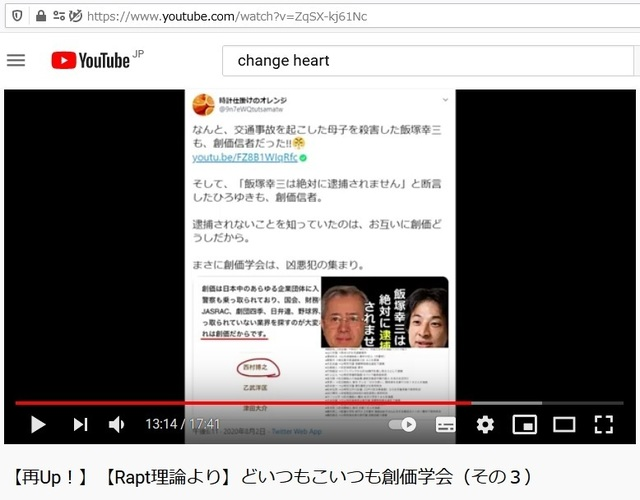 Soukagakkai_happen_and_disguise_corona_pandemic_117.jpg