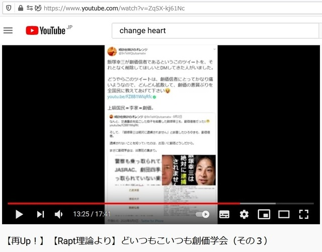 Soukagakkai_happen_and_disguise_corona_pandemic_118.jpg