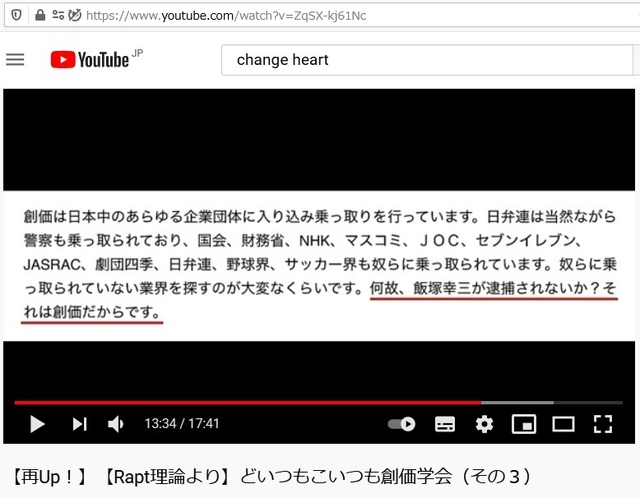 Soukagakkai_happen_and_disguise_corona_pandemic_119.jpg