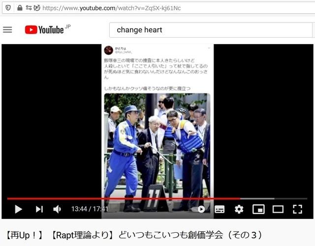 Soukagakkai_happen_and_disguise_corona_pandemic_120.jpg